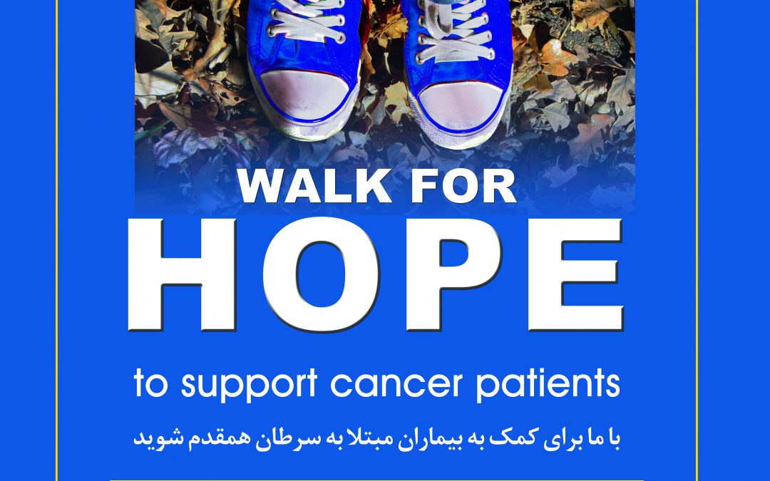 8th annual Walk for Hope